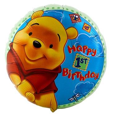 Disney Pooh's 1st Balloon Foil Balloon