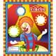 Default Image - Clown Ball Toss Game Standup