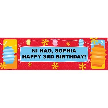 Hanging Lantern Personalized Birthday Banner