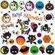 Alt. Image (1) - Halloween Trick or Treat Small Wall Decal