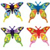 """Inflatable Butterfly (27"""")"""