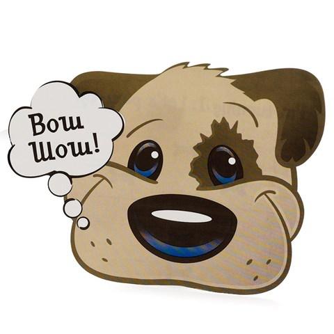 I Love Puppies 1st Invitations