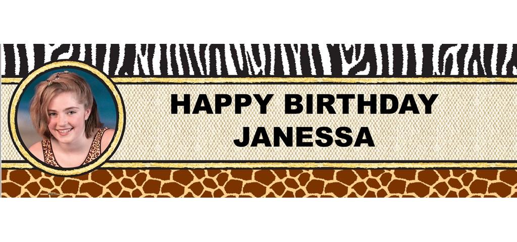 Safari Adventure Personalized Photo Banner