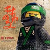 Lego Ninjago Lunch Napkin
