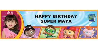 Super Why! Personalized Photo Vinyl Banner
