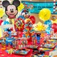 Default Image - Mickey Fun & Friends Ultimate Party Pack (OLD)