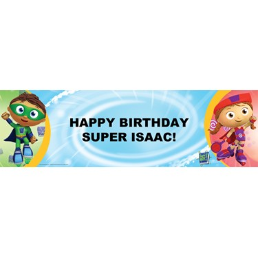 Super Why! Personalized Vinyl Banner